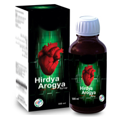 HirdayArogya capsule is very effective in herbal treatment of heart diseases and provides energy to