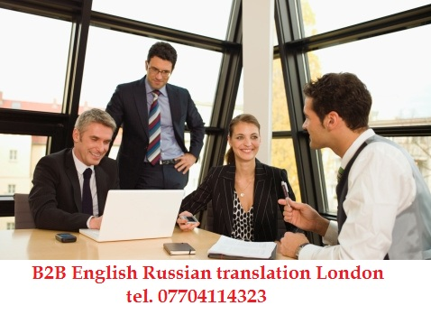 Professional English Russian translation London. Central London Mayfair, Kensington, City