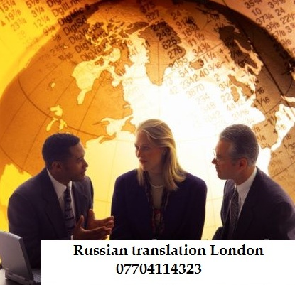 The best Russian translation in London. Business , media, investments. Central London