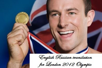 Russian translator London Olympic 2012. Russian translation London Olympic 2012.