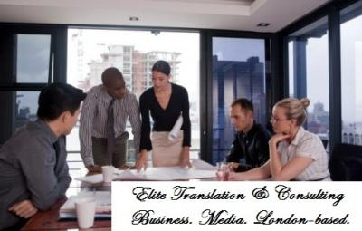 Russian translation London. Business, Real estate, Investments, Media