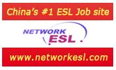 English School in Jiangsu -5000RMB-5 POSITIONS