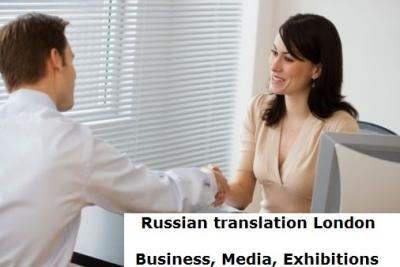 Russian translator London. Business, Media, Exhibitions. Central London, West End, City, Westminster