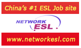 English School in Shaanxi --5500RMB-6 POSITIONS- FEB START