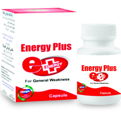 Energy plus capsule is a great productive herbal male sexual enhancement capsule which helps men to