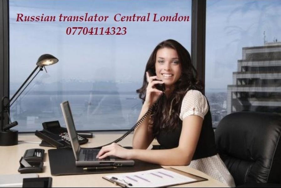 B2B Russian translator London. Central London, Mayfair, Westminster, Kensington, City, West End