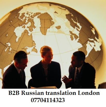 Russian translator interpreter London. Central London, Mayfair, Westminster, Kensington, City, West