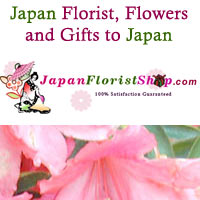 Flower Shower for People of Japan