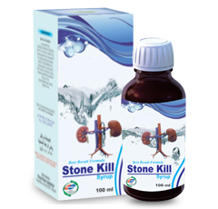 Stone kill syrup is an effective natural stone remover syrup which helps in curing the stones that o