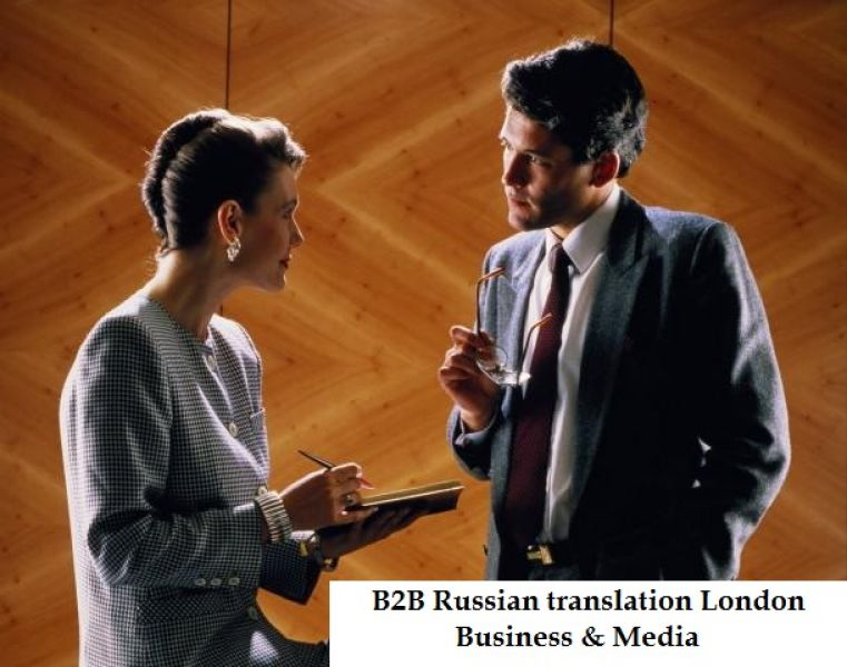 B2B Russian translator London. Tel. 07704114323 website: www.russiantranslatorlondon.yolasite.com
